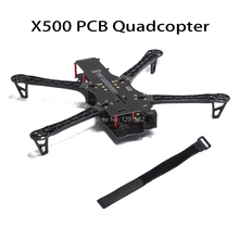 1 set Reptile X500 500 500mm PCB / carbon fiber Quadcopter Frame kit for BlackSheep