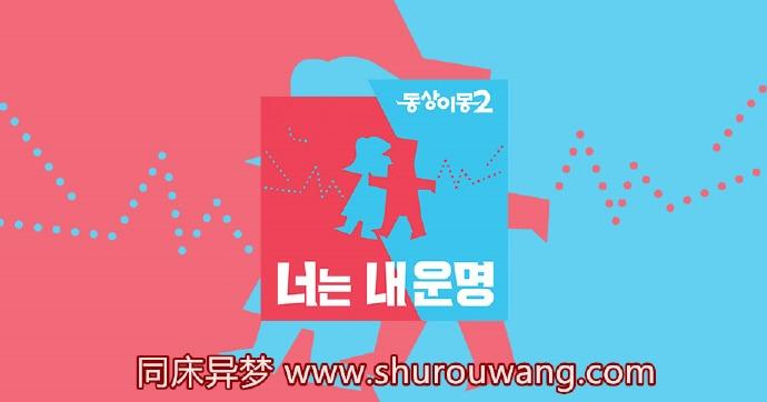 190811 RUN WAV E08 中字