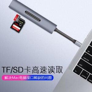 Image 4 - 9 IN 1 di Tipo C A HDMI/VGA/Audio/USB3.0/TF/SD/PD Gigabit ethernet Multi funzione Multiporta Adattatore Per APPLE Macbook ANNUNCIO. SL. THV901