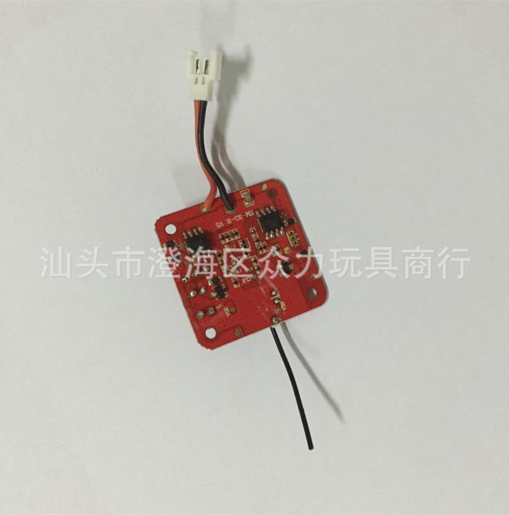 PCB Receiver Board part for Syma X5C-1 X5C 2.4G 4CH 6-Axis RC Helicopter Quadcopter Drone Spare Parts стоимость