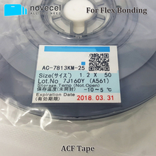 IC 7813 itp. cable