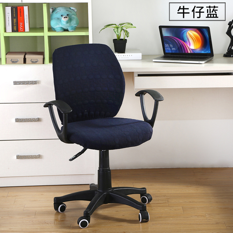 Popular Brand Fashion Office Chair Cover Solid Color Arm Chair Cover Seat Slipcover Stretch Rotating Lift Chair Covers Home Textile Table & Sofa Linens