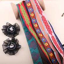 1YARD  1.5CM Colorful leaves, webbing, flower and flower, ethnic ribbon, curtain, decorative curtains, lace garments.