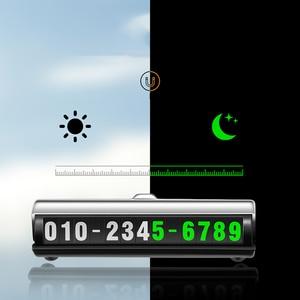 Image 5 - Productos interiores del coche pegatina de coche señal de parada temporal teléfono móvil número placa luminosa creativa