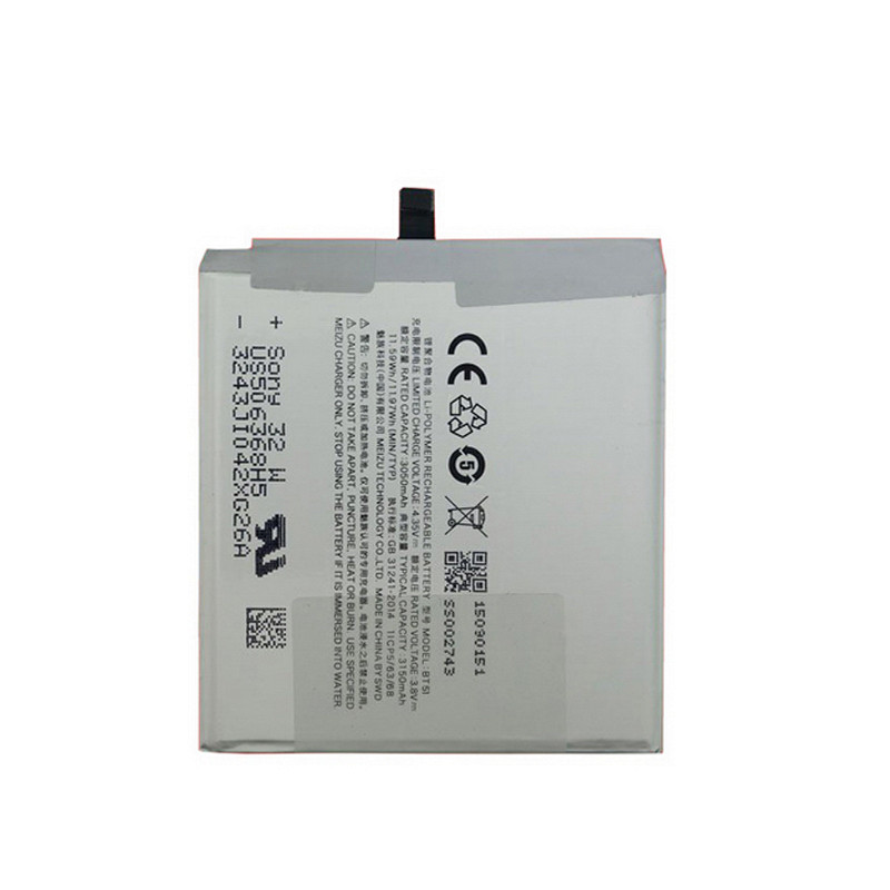 2016-High-Quality-New-3150mAh-Replacement-Phone-Battery-BT51-For-Meizu-MX5-Moblie-Phone (2)