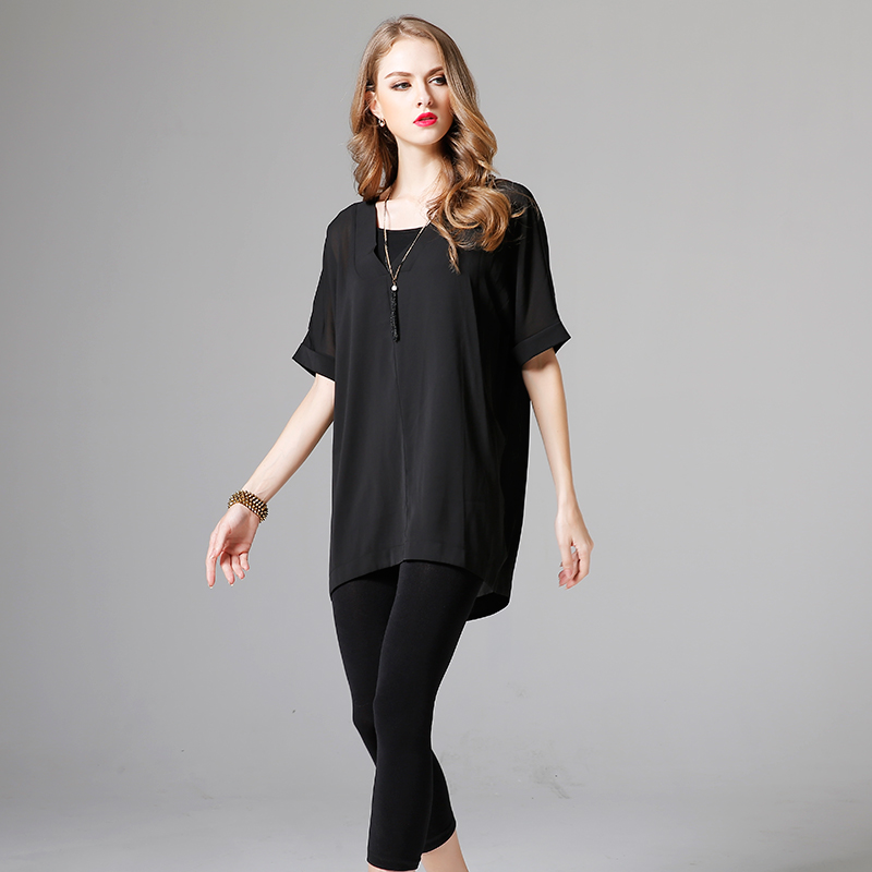 Summer Doneearly United V-Neck