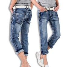 Летние тонкие мужчины теленка длина брюки хлопок прямые случайные джинсы в качестве подарка для мужчин Бесплатная Доставка MF7521469