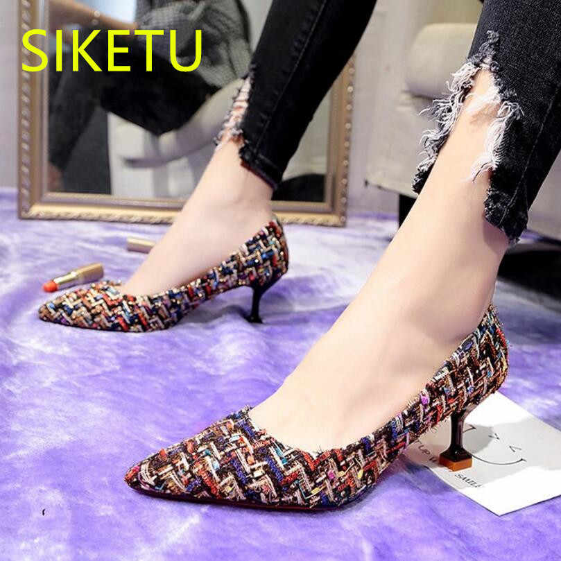 7bf236b55 Free shipping Spring and autumn NEW women shoes Fashion sexy high heels  shoes wedding shoes pumps