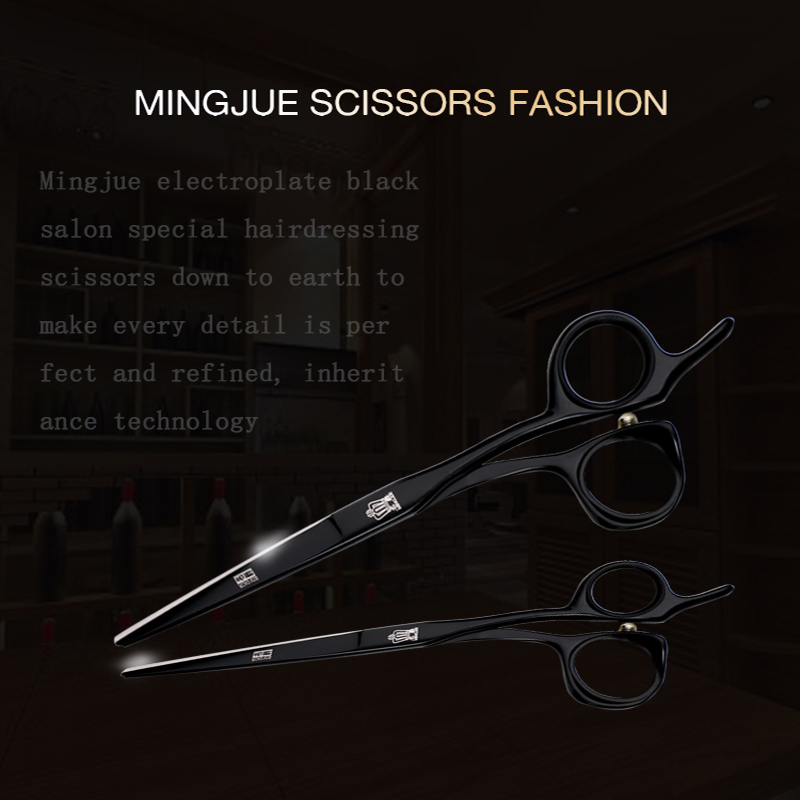 ming jue hair scissors tesoura de cabeleireiro profissional barber shop 6 inch coiffure hairdressing scissors free shipping 6 0 5 5 inch thinning teeth blade scissors hair shear for salon hairdressing barber scissor shears tesoura de cabeleireiro