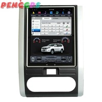 Tesla Android 7.1 Car Radio GPS Navigation Head unit For NISSAN X TRAIL Qashqai 2007 2014 multimedia player no Car DVD player FM