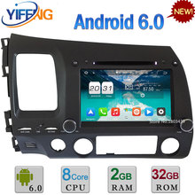 32GB ROM Octa Core 8″ Android 6.0 3G/4G Car DVD 4GB RAM AUX USB BT Player Radio For Honda CIVIC Left Hand Driving GPS Navigation