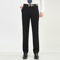 2016 Silk Dress Pants For Men Autumn Winter Men S Suit Pants Big Size Male Dress