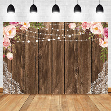 NeoBack Rustic Flower Photography Backdrops Bridal Shower Background Vinyl Wood Birthday Party Banner