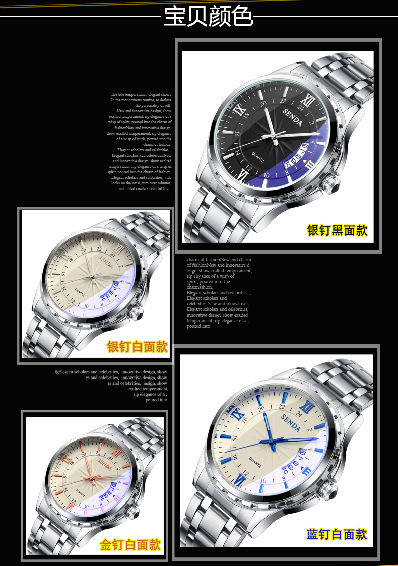 Luxury Brand Senda Mens Watches Dress Classic Business Quartz Watch El Terminal Quotncquot Para Caso De Un Control Arcade No Nos Interesa Montre Date Full Steel Waterproof Men Reloj Hombre Us362