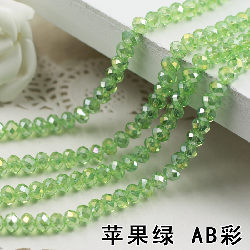 Peridot AB Color 2mm,3mm,4mm,6mm,8mm 10mm,12mm 5040# AAA Top Quality loose Crystal Rondelle Glass beads sapphire ab color 2mm 3mm 4mm 6mm 8mm 10mm 12mm 5040 aaa top quality loose crystal rondelle glass beads