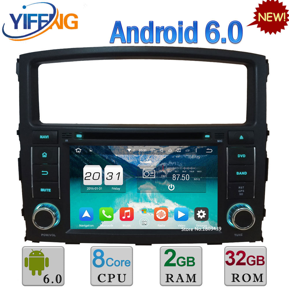 7 2GB RAM 32GB ROM 3G 4G WIFI Android 6 0 Octa Core Car DVD font