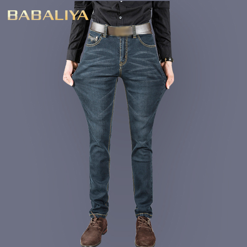 Compare Prices on Mens Jeans Size 40- Online Shopping/Buy Low ...