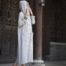 Spring Summer Cotton And Linen Original Chinese Style Hooded
