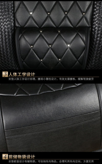 Online Shop Queens Luxury Car Seat Cover Full Surround Rivet