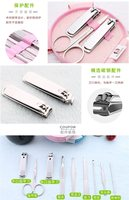 Stainless Steel Nail Clipper Knife Set Nail Clipper Nail Eyebrow Scissors Eyebrow Tweezer Tool Beauty Personal