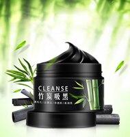 BIOAQUA Brand Skin Care Face Masks Shrink Pore Removal Blackhead Acne Scars Treatment Whitening Moisturizing Cream