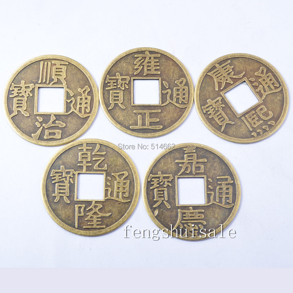 50pcs Chinese I Ching Coins Feng Shui Fortune Emperor Coins old vintage Y 1109C
