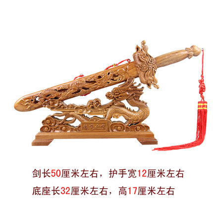 Long 50 CM + base tout est set artisanat chanceux Taishan Fuyuan Ge Shuanglong bénédiction Taomu Jian set épée sculpté dragon groupes