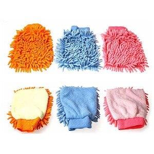 Image 3 - Microfibra pulizia Auto argilla BarCar dettaglio ciniglia guanto guanto Ultrafine microfibra famiglia cura automatica panno di lavaggio confezione da 5 pezzi