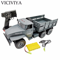 1:12 RC Truck VS WPL B 16, Simulation Full size 6 Wheel Drive Soviet Ural Military Truck Model Off road Remote Control Kids Car