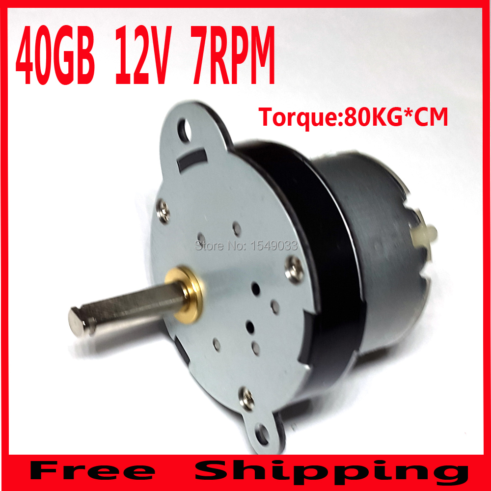 7RPM dc 12V motor Enhance sexual 40mm powerful high torque gear box motor gearmotors Operating voltage dc 24v 6v motor zndiy bry 200rpm 200ma 40mm 12v dc replacement torque gear box motor silver