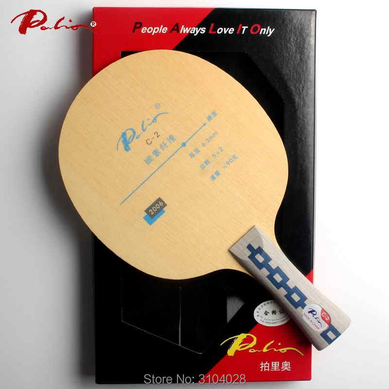 Palio official C-2 table tennis blade high elastic good in speed and control table tennis racket game ping pong game