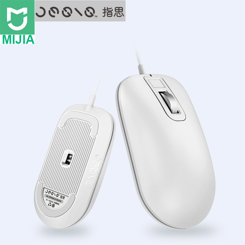 Xiaomi Mijia Jesis Fingerprint Mouse Portable 125Hz 8G Mi with Mouse Support Windows 8.1 for Mihome Office Mouse-in Mice from Computer & Office    1