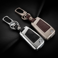 Zinc Alloy Leather Car Remote Key Cover Case Chain For Skoda Octavia 1 2 3 A5