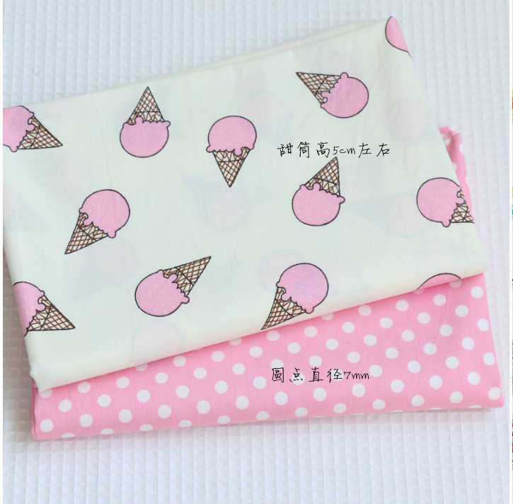 50x40cm  100% cotton Twill Fabric Printed Ice Cream cotton Cloth for DIY Sewing Quilting Dress Material For BabyΧld