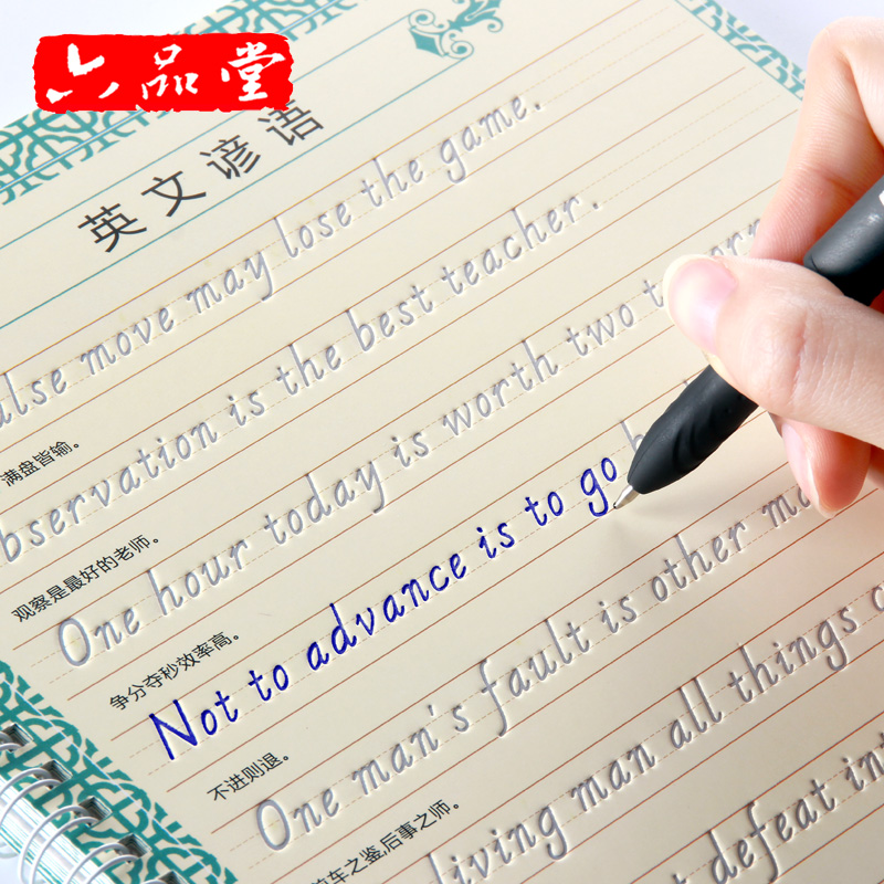 Liu Pin Tang 1pcs Italian Style Reusable English Groove Calligraphy Copybook Erasable Pen Learn Writing Adults Art Writing Books