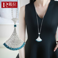 DARA High Quality Trendy Rhinestone Pendant Necklaces Blue Crystal Metal Dress Silver Plated Long Link Chain