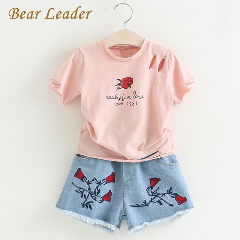 Leaders clothing store