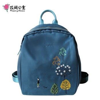 Flower Princess Blue Women Backpack Ladies Bagpack Female School Backpack Fashion Tassel Teenage Girls Backpacks Women Hand Bag