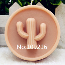 New Product!!1pcs Cactus (zx201)Food Grade Silicone Handmade Soap Mold Crafts DIY Mould
