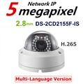 2016 Nuevo Modelo DS-2CD2155F-IS 5MP de Alarma de Audio Cámara Domo CCTV IP 2.8mm Lente H.265 PoE IR 30 m