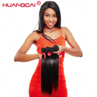 Huangcai Straight Human Hair 100 Brazilian Hair Weave Bundles Unprocessed Hair Weft Free Shipping 3lot Extra