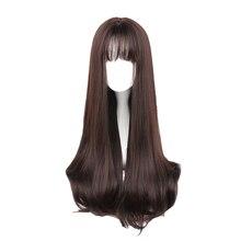 MCOSER 70 سنتيمتر اليابان و كوريا الجنوبية الاصطناعية الشعر الهواء بانج مزيج اللون Harajuku شعر مستعار تأثيري 100% ارتفاع درجة الحرارة الألياف شعر مستعار 635