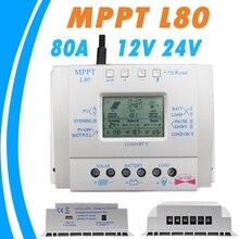 80A Солнечный Регулятор Зарядное Устройство USB 1.5A 5 В Выход 12 В 24 В LCD солнечные Панели Регулятора с Нагрузкой Таймер и Свет Управления для Освещения