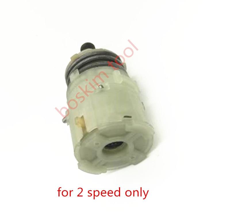 2 Speed Reducer Box Gear Box Case Drill Chuck For LOMVUM LONGYUN WORTEX GEMAISI CAVANI 12V 16.8V 24V 25V Drill Screwdriver