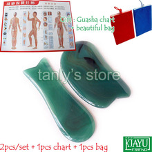 цены на Free shipping!  Natural Green Agate Stone Massage Tool Guasha beauty Board (knife + fish shape) 2pieces/set  в интернет-магазинах