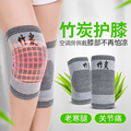 Bamboo charcoal kneepad thermal sports knee ultra-thin breathable summer male women's four seasons air conditioning
