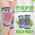Rodillera carbón de bambú deportes térmicas hasta la rodilla ultra-delgada de verano transpirable masculinos de las mujeres cuatro estaciones de aire acondicionado