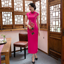 2017 New women modern chinese traditional dress cheongsam lotus Married qipao flower wedding party evening dresses TRJ0568