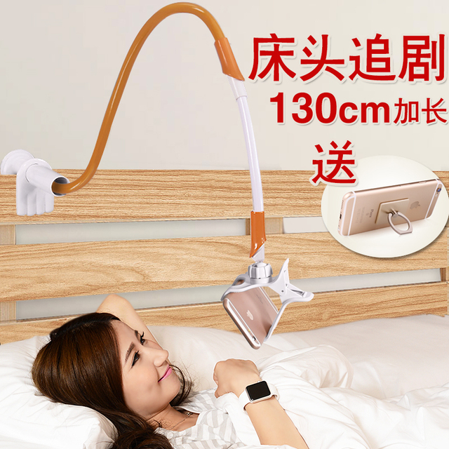 A mobile phone universal bracket lazy bed desktop buckle type TV frame extended Apple clip
