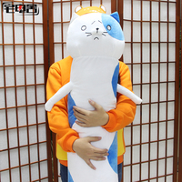 ZHAIDIANSHE anime Umaru sad cat bolster short plush pillow green cat doll Himouto!Umaru chan kids gift toys for children